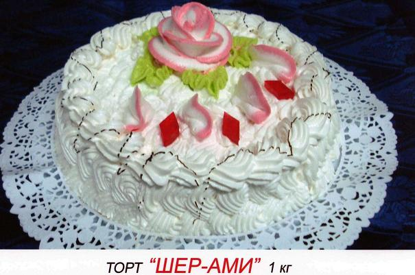 Торт Шер-Ами